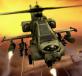 Trực thăng chiến đấu 2