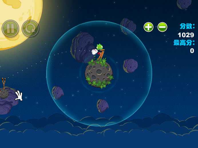 Game-angry-birds-space-hinh-anh-2