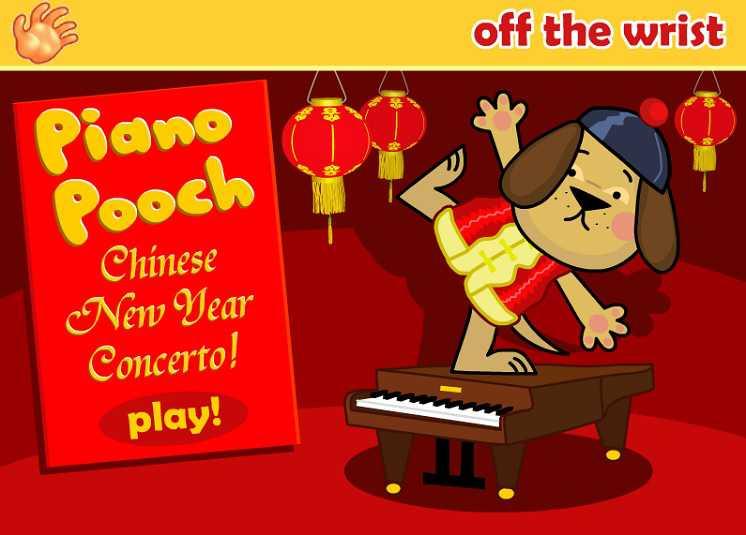Game-gau-choi-piano-hinh-anh-1