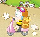 Ong vàng đưa mật