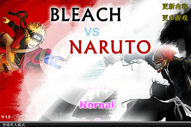Game-bleach-vs-naruto-1-9-hinh-anh-1