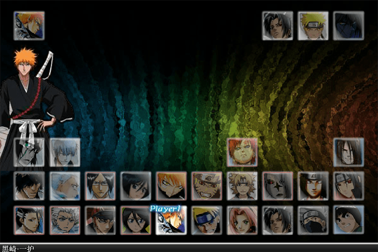 Game-bleach-vs-naruto-1-9-hinh-anh-2