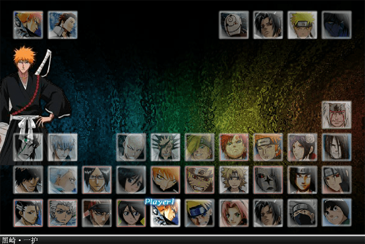 Game-bleach-vs-naruto-2-4-hinh-anh-2