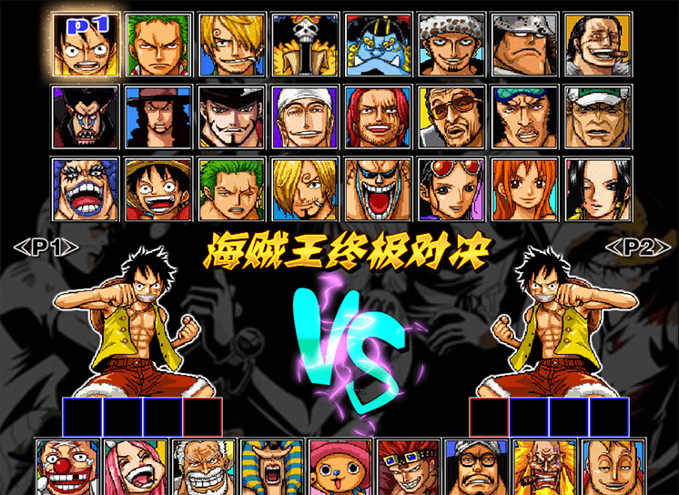 Game-one-piece-dai-chien-1-6-doi-khang-hinh-anh-2