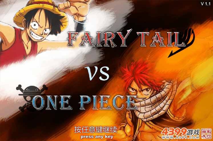 Game-one-piece-vs-fairy-tail-hinh-anh-1