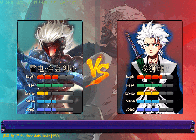 game anime battle 3.8 hinh anh 2