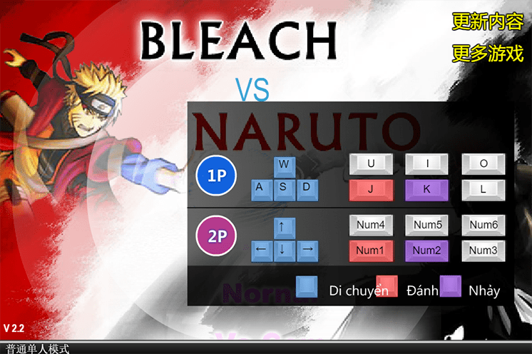 game-bleach-vs-naruto-2-2-hinh-anh-1