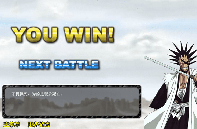 game bleach vs naruto 2.8 hinh anh 3
