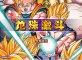 Songoku – 7 viên ngọc rồng 2.9