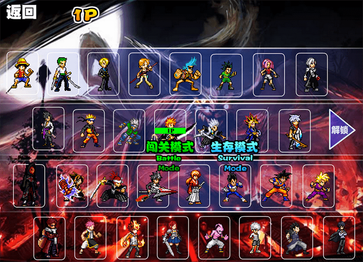 game comic stars fighting 3.5 online hacked hinh anh 1