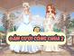 Đám cưới công chúa 2