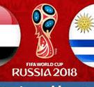 xem-online-ai-cap-vs-uruguay-link-vtv6-ban-quyen